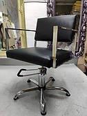 Парикмахерское кресло Браво