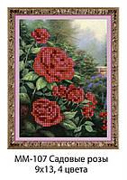 """Набор для вышивки бисером """"Садовые розы"""""""