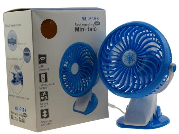 Вентилятор-прищепка ML-F168