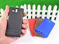 Силиконовый TPU чехол для Sony Xperia U (st25i)