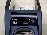 Пепельница в консоли КПП VW Passat B5, 2001 г.в.