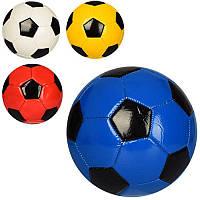 Мяч футбольный EN 3228-1 размер 2, ПВХ 1,6 мм, 140 г,4 цвета, в кульке