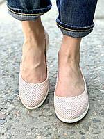 Женские кожаные балетки с перфорацией пудра, фото 1