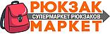 """Супермаркет рюкзаков """"Rukzak-market"""""""