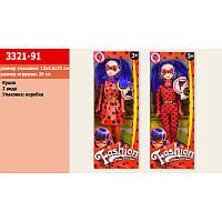 """Кукла """"M"""" 3321-91 (120шт/2) 2 вида, в коробке 12-4,5-32 см"""