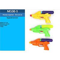 Водный пистолет M100-1 (648шт/2) 3 вида, в пакете 19*11см