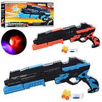 Пистолет FU6800 свет,лазер,водян. пули, мягк. пули-присоски 2шт, 2цв, бат (табл), кор-ке 32-15-4 см