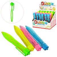 Мыльные пузыри 1012 ручка 12см, 24шт(4 цвета) в дисплее (цена за дисплей - 24 шт)