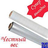 Стрейч пленка для упаковки товара прозрачная 200 метров 12 мкм 1.3 кг Polimer PAK, фото 5