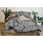 Постельное белье ранфорс Комплект постельного белья  Viluta, фото 2