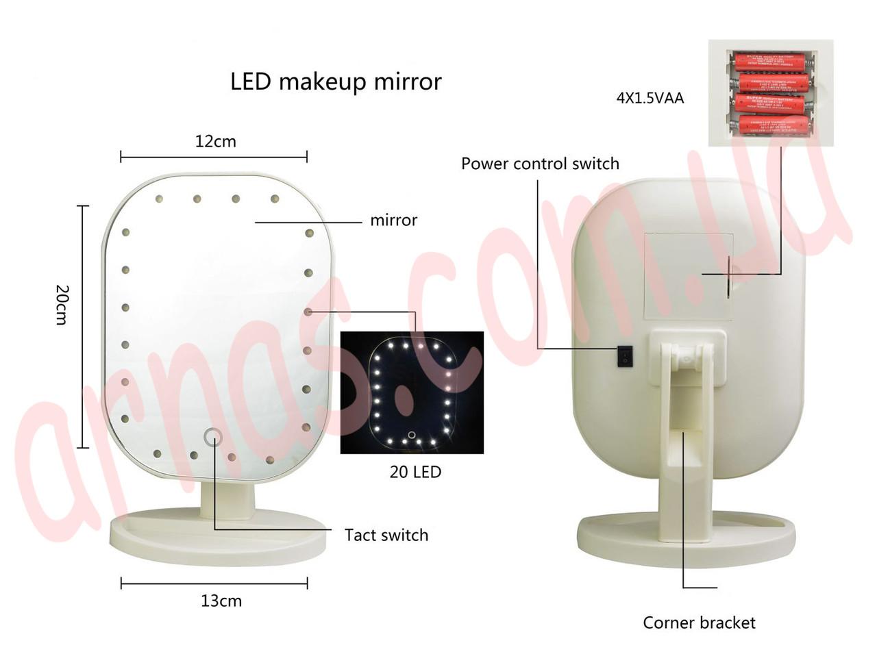Дзеркало для макіяжу Cosmetie Mirror (HH-071)