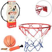 Баскетбольное кольцо MR 0170 25см детский баскетбол