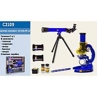 Телескоп и микроскоп 1005584 С2109 с аксессуарами в коробке 44*39*8 см