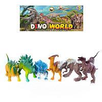 Динозавры 330-81A 6шт, от 14см, в кульке 19-37-6см