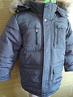 """Зимняя курточка для мальчика """"Зима"""" (XL.дл.рук от плеча-44см,дл.кур-55см)"""