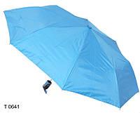 Зонт женский полуавтомат голубой