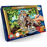 Картина по номерам 320*230 (Леопарды) большая ДАНКО ТОЙС