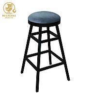 Барний стілець Ralf Bar