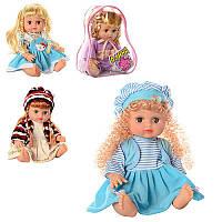 Кукла в рюкзаке АЛИНА 5078/79/57/68 говорит, поет песню, озвучена на русском языке, 4 вида, рост куклы 26 см