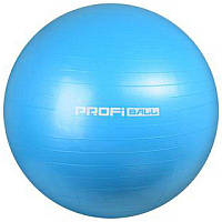 Мяч для фитнеса-55см M 0275 U/R 700г, голубой