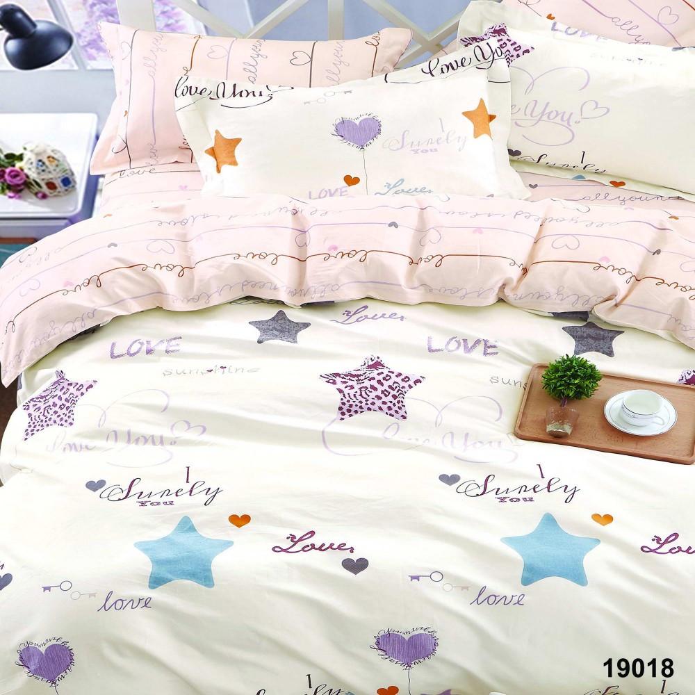 Стильное постельное белье ранфорс Вилюта, комплект постельного белья Viluta 100% хлопок