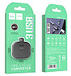 USB Хаб Hoco HB11 3в1 USB Converter Чорний, фото 2