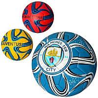 Мяч футбольный 2500-114 размер 5, ПУ1,4 мм, ручн. работа, 32 панели,400-420 г,3 в (страны), в кульк