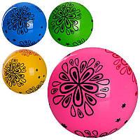 Мяч детский MS 0977 9 дюймов, рисунок, ПВХ, 60-65г, 4 цвета ПВХ