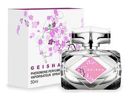 Geisha Butterfly - Hugo Boss Boss Woman 50ml