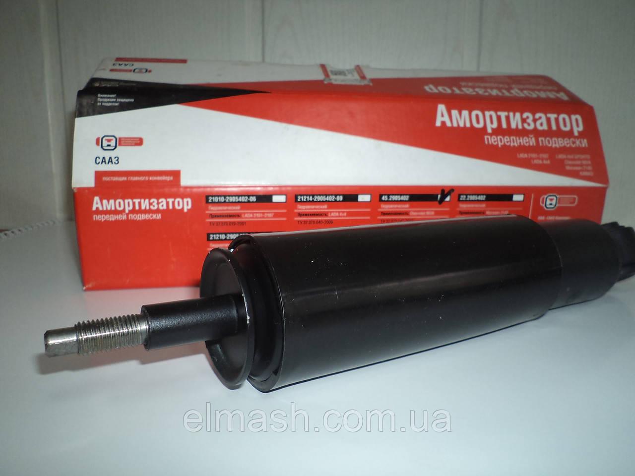 Амортизатор ВАЗ 2123 НИВА-ШЕВРОЛЕ подв. передн. (пр-во ОАТ-Скопин)