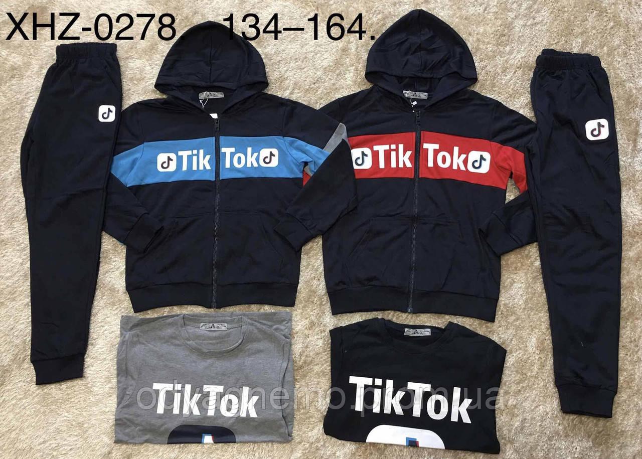 Трикотажный костюм - тройка для мальчиков Active Sports Tik Tok оптом, 134-164 рр. Артикул: XHZ0278