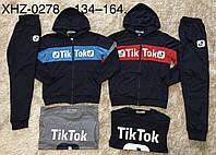 Трикотажный костюм - тройка для мальчиков Active Sports Tik Tok оптом, 134-164 рр. Артикул: XHZ0278, фото 1