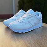 Жіночі кросівки New Balance 574 (білі) 2969, фото 9