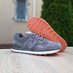 Замшеві чоловічі кросівки New Balance 574 (сірі) 10195, фото 4