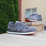 Замшеві чоловічі кросівки New Balance 574 (сірі) 10195, фото 9