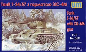 Танк T-34/76-57 с пушкой ЗИС-4. Сборная модель в масштабе 1/72. UM 369
