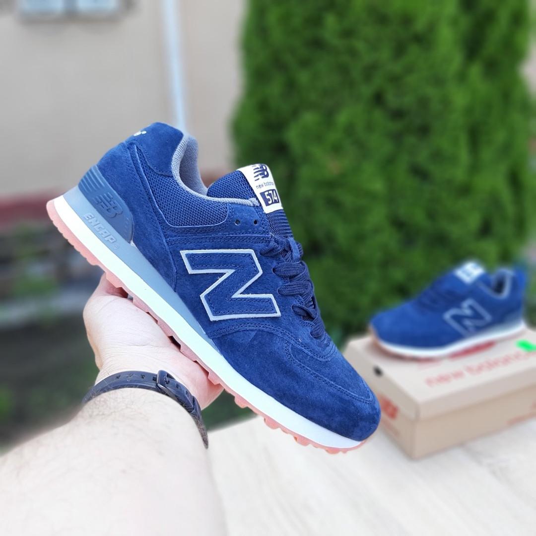Замшеві чоловічі кросівки New Balance 574 (синьо-коричневі) 10196
