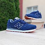 Замшеві чоловічі кросівки New Balance 574 (синьо-коричневі) 10196, фото 3