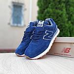 Замшеві чоловічі кросівки New Balance 574 (синьо-коричневі) 10196, фото 4