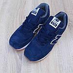 Замшеві чоловічі кросівки New Balance 574 (синьо-коричневі) 10196, фото 5