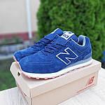 Замшеві чоловічі кросівки New Balance 574 (синьо-коричневі) 10196, фото 6