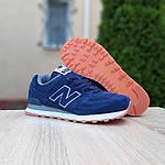 Замшеві чоловічі кросівки New Balance 574 (синьо-коричневі) 10196, фото 7