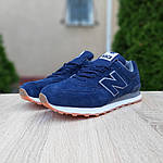 Замшеві чоловічі кросівки New Balance 574 (синьо-коричневі) 10196, фото 9