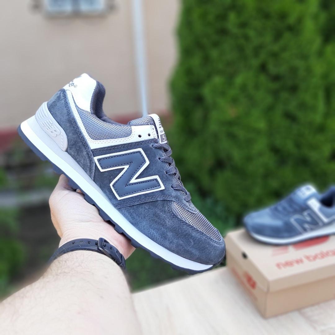 Замшевые мужские кроссовки New Balance 574 (серые) 10197