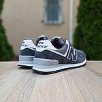 Замшевые мужские кроссовки New Balance 574 (серые) 10197, фото 2