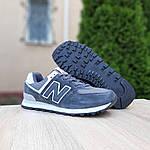 Замшевые мужские кроссовки New Balance 574 (серые) 10197, фото 3