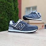 Замшевые мужские кроссовки New Balance 574 (серые) 10197, фото 4