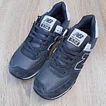 Замшевые мужские кроссовки New Balance 574 (серые) 10197, фото 5