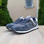 Замшевые мужские кроссовки New Balance 574 (серые) 10197, фото 6
