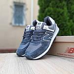 Замшевые мужские кроссовки New Balance 574 (серые) 10197, фото 7